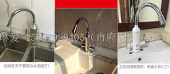 浴室加熱水龍頭CQC認證