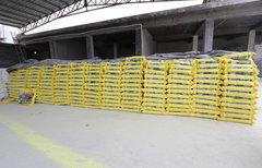 临沂硫磺粉价格