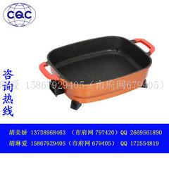 電烤盤CQC認證辦理找永康通標
