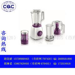 家用榨汁機CCC認證
