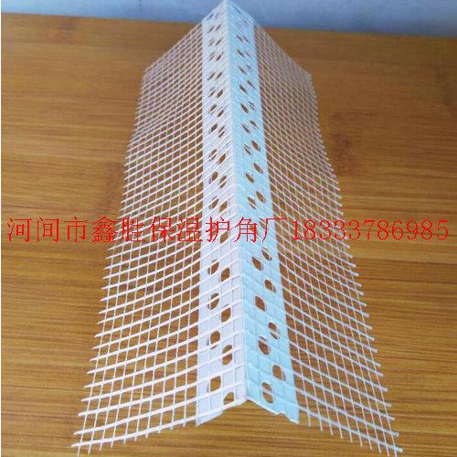PVC保温护角条