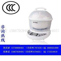 電火鍋、煮面鍋CCC認證