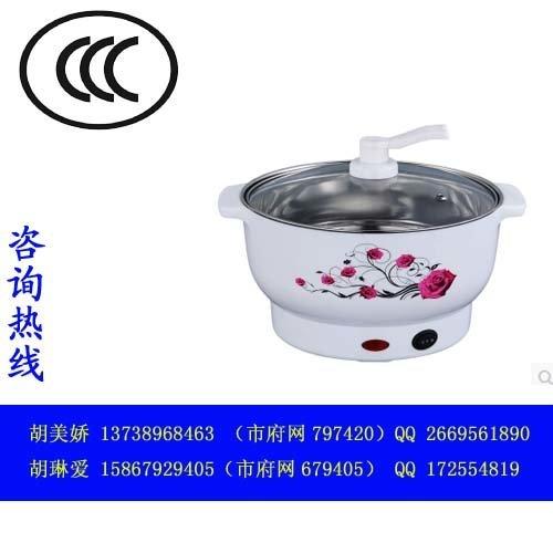 多功能電火鍋、煮面鍋CCC認證