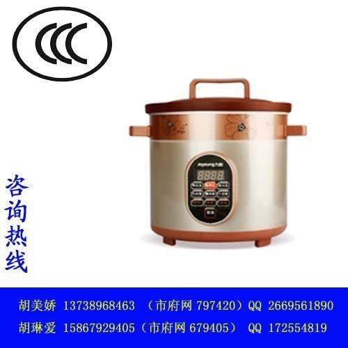 紫砂炖盅ccc認證