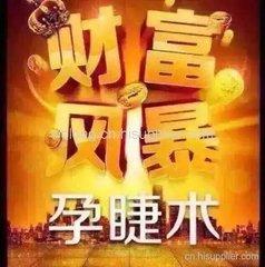 郑州孕睫术产品加盟