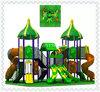 贵州幼儿园儿童玩具