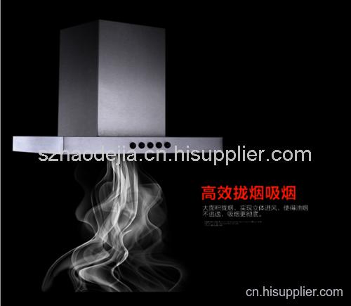 小型吸油烟机
