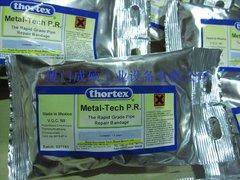 Metal-Tech PR(金属PR)