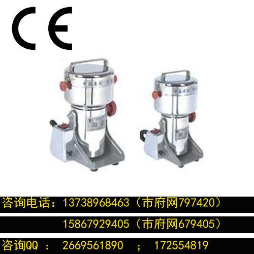上海粉碎機CE認證