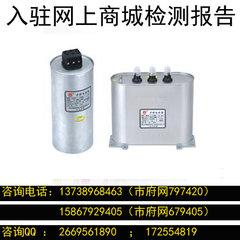 CBB61電容產品檢測