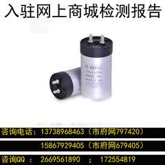 CBB60電容產品檢測