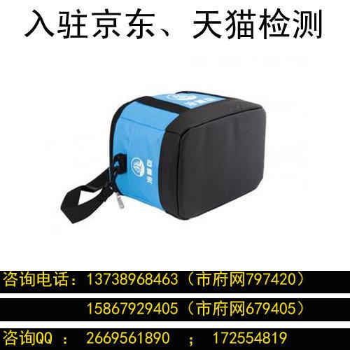 手提包網購產品質檢報告