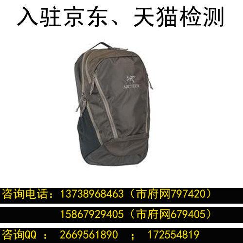 手提包背包縫合強度