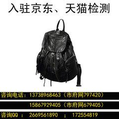 包包使用說明(標識標誌)