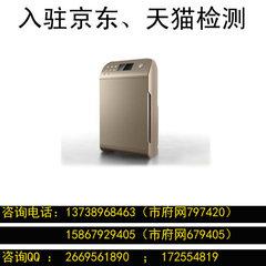 GB4706.45標準檢測