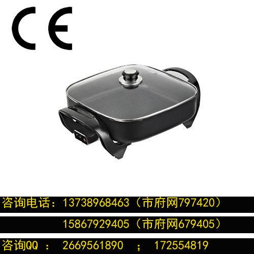 電熱鍋產品認證
