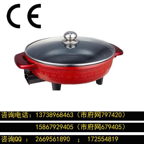 電熱鍋CE認證
