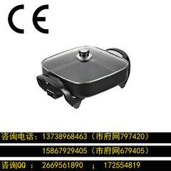 永康電熱鍋出口歐盟認證