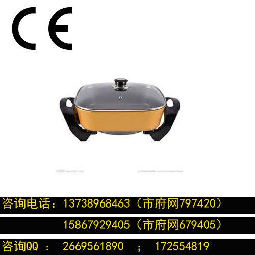 電熱鍋可查詢認證