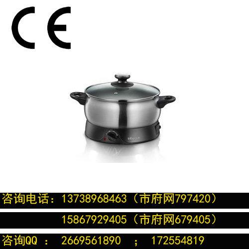 出口產品認證電熱鍋產品認證