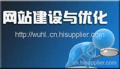 西安网站整合营销推广公司首选