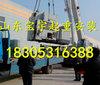 厂房设备安装就位 大型设备吊装起重 宝宇起重