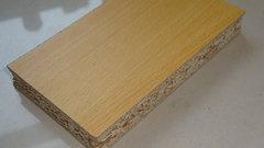 贵州人造板生产商