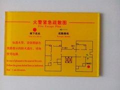 广西亚博体育苹果下载牌定做厂家