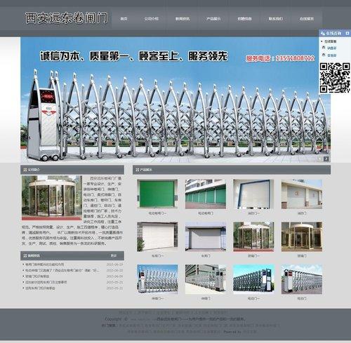 【西安铭赞公司|西安SEO优化公司|西安SEO网站优化哪家好?|029-85009095】