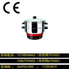 專業電熱鍋CE認證出口歐盟的認證