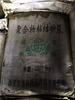 西安聚合物砂浆销售