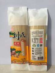 麻辣米线的做法