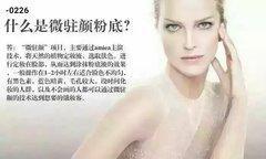 郑州孕睫术代理