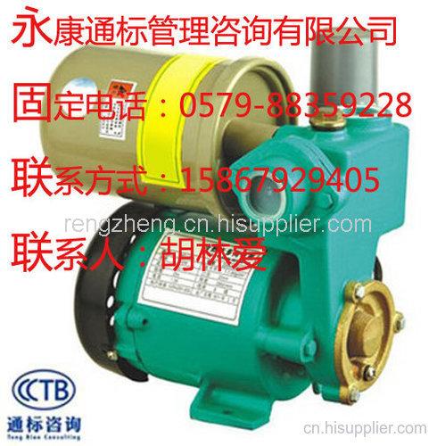 永康增壓泵CE認證