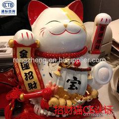 永康招財貓CE認證
