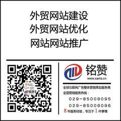西安韩语网站建设