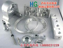 西安专业提供机械加工的工厂
