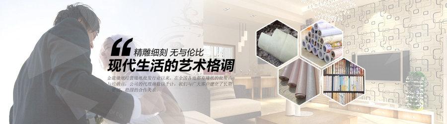 澳门太阳城网站
