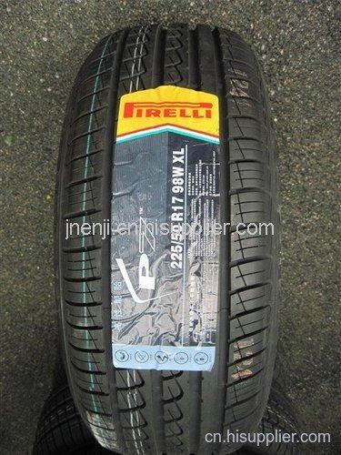 济南205  55 16的轮胎都是什么价位