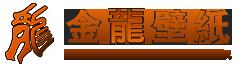澳门葡京娱乐官方网站