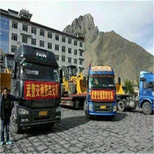 柳工机械驰援尼泊尔抗震救灾