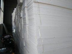地暖挤塑板生产