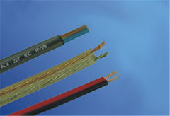 貴州視頻線纜公司地址