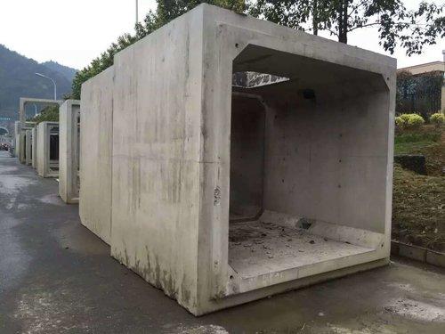 水泥预制箱涵