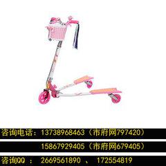 浦江滑板車CCC