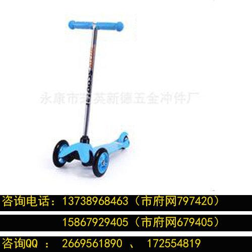 東陽滑板車CCC