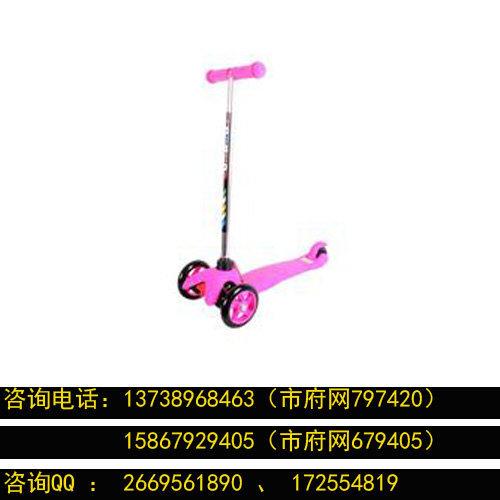 提供義烏滑板車認證滑板車CCC認證強制性產品認證