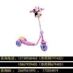 浙江滑板車CCC