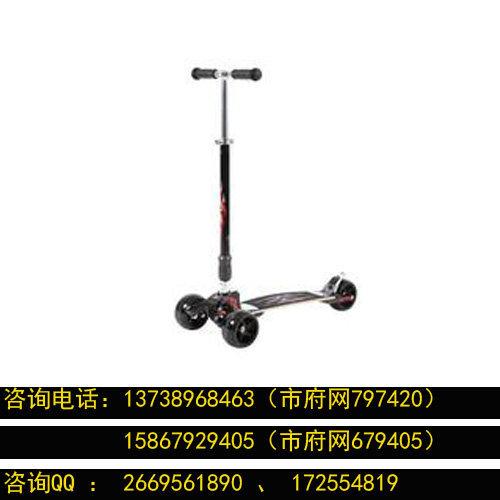 婺城區滑板車CCC
