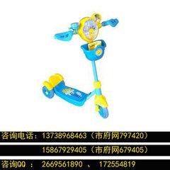 兒童滑板車CCC
